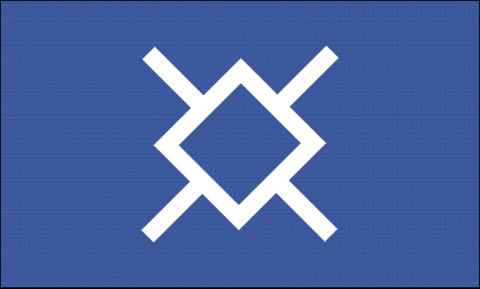 Flag of Northern Cheyenne